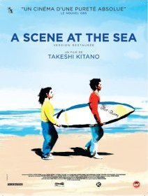 A Scene at the Sea - la critique du film