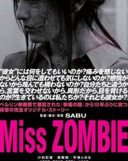 Miss Zombie - la critique du Grand prix de Gérardmer 2014
