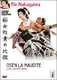Osen la maudite - la critique + test DVD
