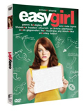Easy Girl (Easy A) - la critique