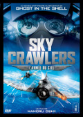 Sky Crawlers, l'armée du ciel - la citique + test DVD