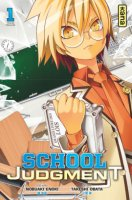 School Judgment T1-2-3 - la chronique BD