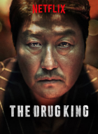 The Drug King - la critique du film