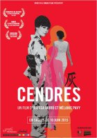 Cendres - la critique du film