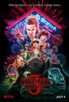 Stranger Things saison 3 - la critique de la série