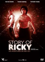 Story of Ricky - la critique du film
