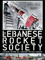 The Lebanese Rocket Society - la critique