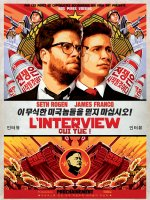 L'interview qui tue ! - la critique + le test Blu-Ray