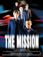 The Mission de Johnnie To - La critique du film