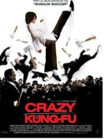 Crazy kung-fu - la critique + le test DVD