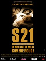 S 21, la machine de mort khmère rouge - la critique