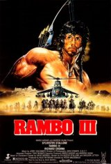 Rambo 3 - la critique