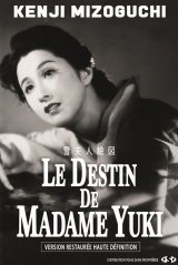 Le destin de Madame Yuki - la critique