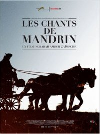 Affiche Les chants de Mandrin - la critique