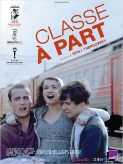 Classe à part - la critique du film