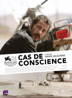 Cas de conscience - la critique du film