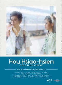 Coffret Hou Hsiao-hsien - le test Blu-ray