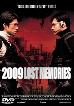 2009 lost memories - la critique