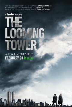 The Looming Tower – la critique (sans spoiler)