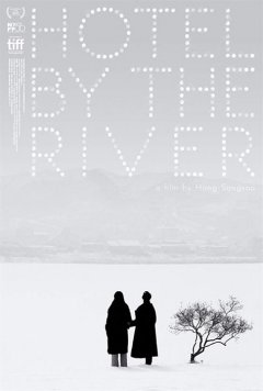 Hotel by the river - Hong Sang-soo - critique