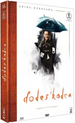 Dodekaden - le test Blu-ray